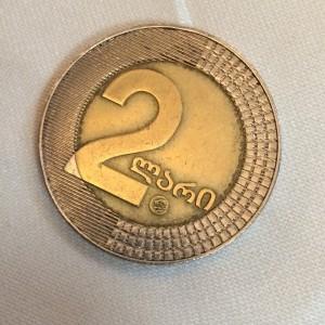 GEO Münze