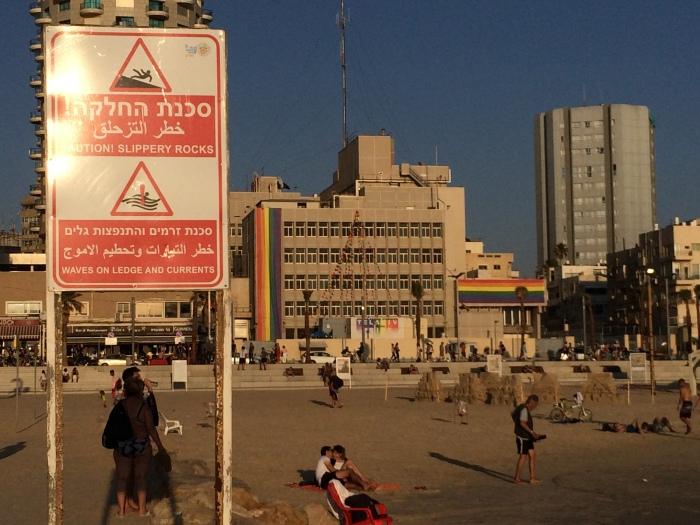 Tel Aviv American embassy