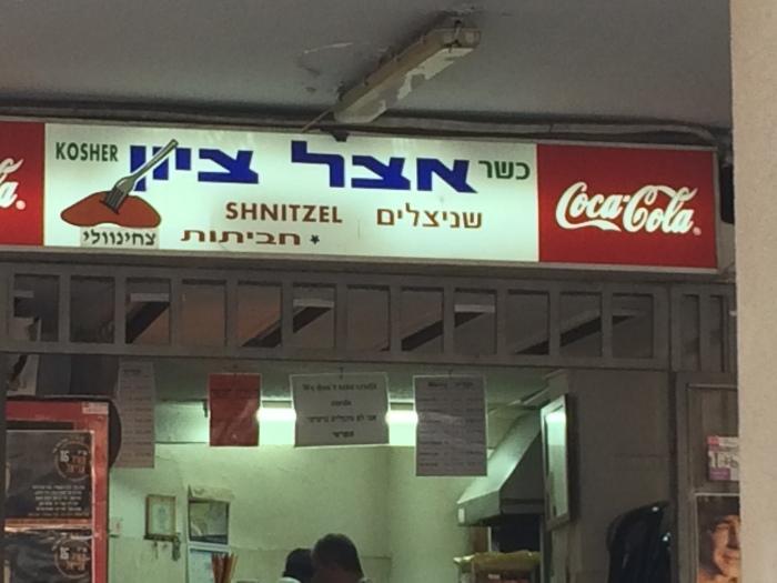 Kosher Snitzel